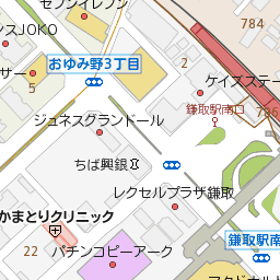 Jtb総合提携店 サントラベルセンター ゆみ る鎌取店