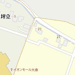 Jtb総合提携店 秋田旅行センターイオンモール大曲店